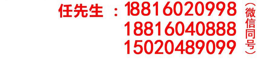 15226543829275419.jpg