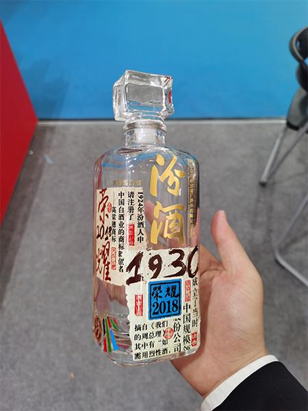xin-148
