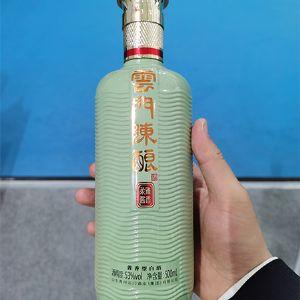 xin-146