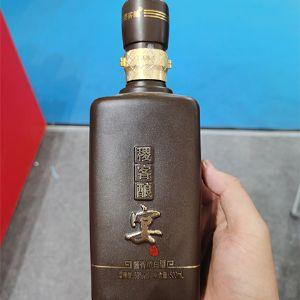 xin-147