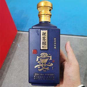 xin-149